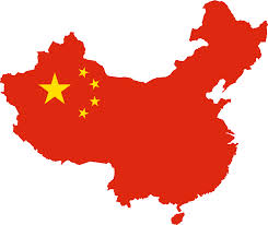 China is a giant that has awaken